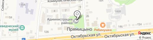 Центр занятости населения Октябрьского района на карте Прямицыно