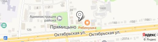 Ателье по ремонту и пошиву одежды на карте Прямицыно