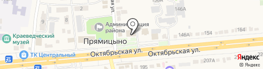 Нотариус Морозова Г.В. на карте Прямицыно