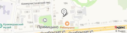 Овен на карте Прямицыно