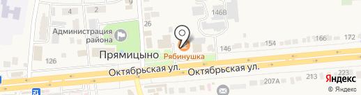 Ветеринарная аптека на карте Прямицыно
