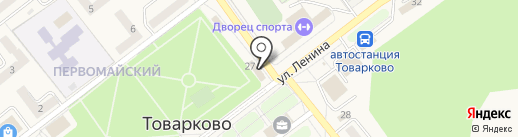 Берёзка на карте Товарково