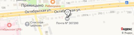 Почтовое отделение на карте Прямицыно