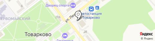 Чистюля на карте Товарково