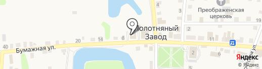Поселковая управа городского поселения на карте Полотняного Завода