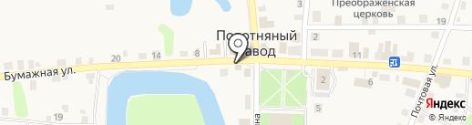 Магазин овощей и фруктов на ул. Бумажная на карте Полотняного Завода