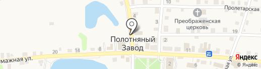 Магазин на карте Полотняного Завода