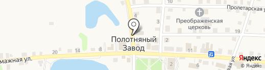 Магазин товаров для дома на Луначарского на карте Полотняного Завода