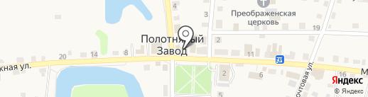 Магазин строительных и отделочных материалов на карте Полотняного Завода