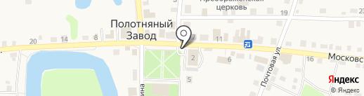 Белорусские продукты на ул. Московская, 2/1 на карте Полотняного Завода