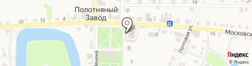 Магазин товаров для дома на карте Полотняного Завода