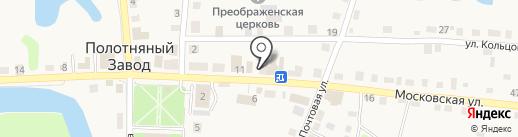 Калугаоблводоканал, ГУП на карте Полотняного Завода