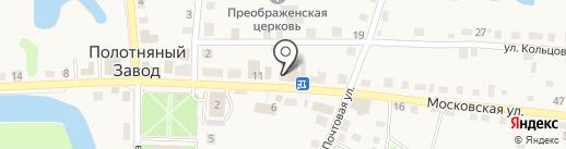 Калугаоблводоканал на карте Полотняного Завода