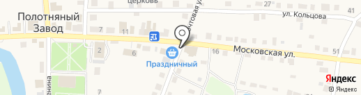 Сбербанк, ПАО на карте Полотняного Завода