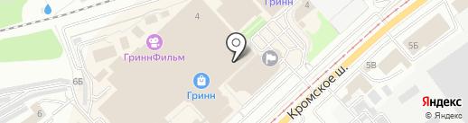 Баскин Роббинс на карте Орла