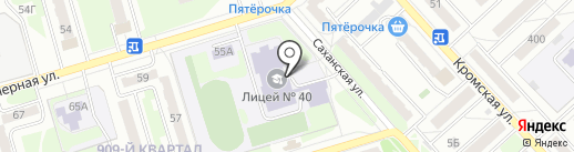 Лицей №40 на карте Орла