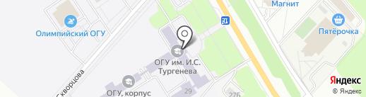 Банкомат, АКБ Авангард, ПАО на карте Орла