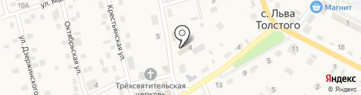 Отделение почтовой связи на карте има. Льва Толстого
