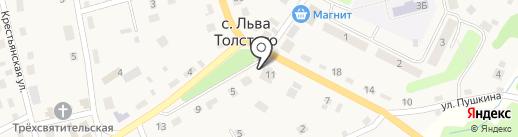 Столовая на ул. Пушкина на карте има. Льва Толстого