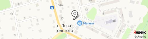 Продуктовый магазин на карте има. Льва Толстого