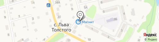 Жасмин на карте има. Льва Толстого