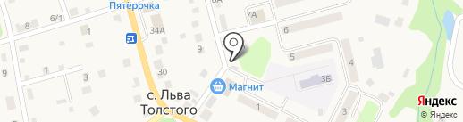 Магазин товаров для рыбалки на карте има. Льва Толстого