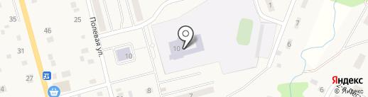 Лев-Толстовская средняя общеобразовательная школа на карте има. Льва Толстого