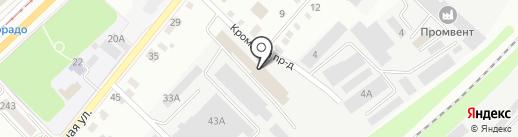 СМУ 7 на карте Орла