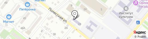 Орловский базовый медицинский колледж на карте Орла