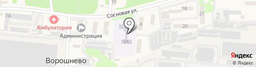 Елочка на карте Ворошнево