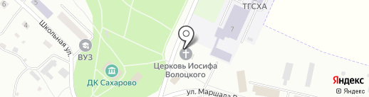 Церковь Иосифа Волоцкого на карте Сахарово