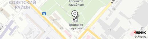 Свято-Троицкий Храм на карте Орла