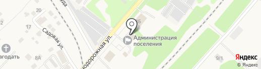 Управление Федеральной службы государственной регистрации, кадастра и картографии по Калужской области на карте Воротынска