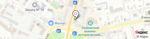 DERI на карте Орла
