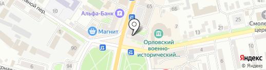Аптека №1 на карте Орла
