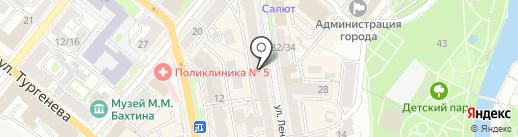 Blaser Cafe на карте Орла