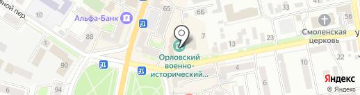 Орловский военно-исторический музей на карте Орла