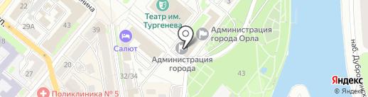 Администрация г. Орла на карте Орла