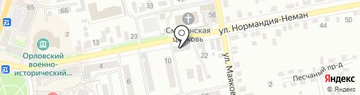 Орловская Областная Коллегия Адвокатов-2, НП на карте Орла
