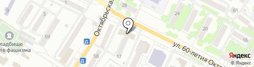А-МИКС на карте Орла