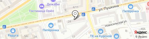 ДентМастер на карте Орла