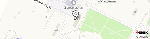 Администрация Эммаусского сельского поселения на карте Эммауса