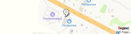 Теплица69 на карте Эммауса