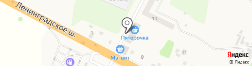 Пятёрочка на карте Эммауса