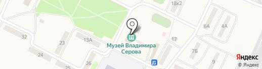 Мемориально-художественный музей Владимира Серова на карте Эммауса