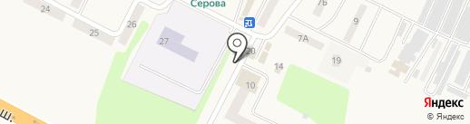 Цыпа на карте Эммауса