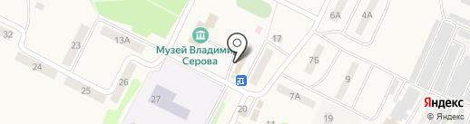 Продукты, магазин на карте Эммауса