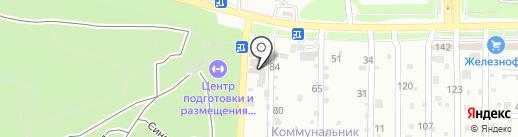 Арго на карте Курска