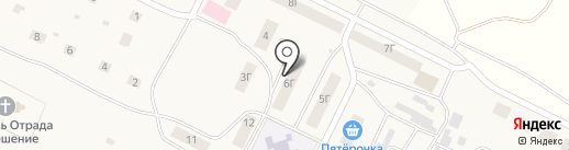 Парикмахерская на карте Эммауса