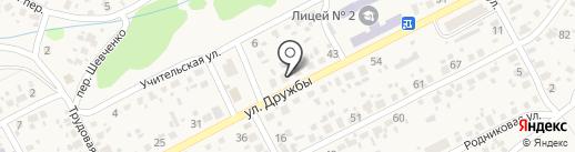Продовольственный магазин на карте Высокого